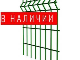 Забор из сетки высота-1. 53 метра купить по минимальной цене