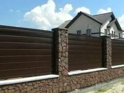 Забор металлический (Горизонт)