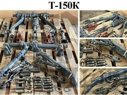 Задняя навеска Т-150к