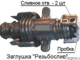 Заглушка для капельной трубки, капельного полива и орошения