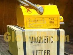 Захват магнитный на 300 кг