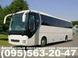 Заказ, аренда, прокат автобусов