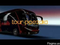 Заказ лимузина Ролс Ройс в прокат. Аренда автобуса в Одессе.