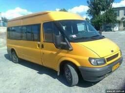 Заказ и аренда микроавтобуса Форд Транзит 13 мест