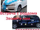 Заказ микроавтобуса. Пассажирские перевозки по Одессе. - фото 7