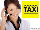 Заказ такси Одесса - такси Одесса 2880 - фото 1