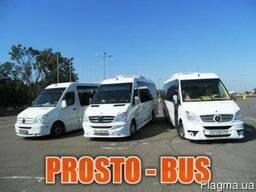 Заказать автобус 22 места в аренду. Автобусные перевозки.