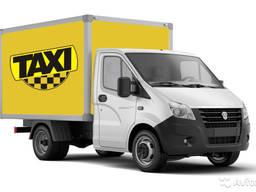 Заказать недорогое грузовое такси Харьков
