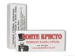 Заказать спички рекламные для сигаретного набора Киев