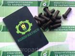 Запчасти сошника СЗ (отражатель, чистик, прижим, подшипник) - фото 5
