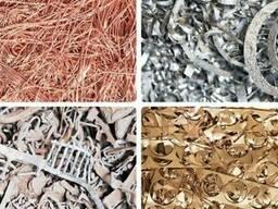 Закупаем металлолом чёрных и цветных металлов