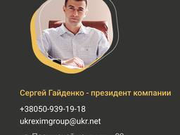 Natural Ukrainian polyflora honey / FCA, DAP, DDP