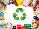 Закупаем отходы пластмассы: ПВХ, УПМ, ПС, ПНД, ПП, ПВД, ПЭТ - фото 1