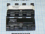 Трансформаторы залитые отечественные и импортные 26 видов - фото 7