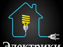 Проводка/Проводку Электрик Квартира/Дом/Офис