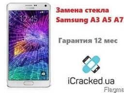 Замена стекла Samsung A3 (A300, A310), A5 (A500, A510), A7