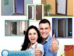 Шумоізолюючі Вхідні Двері Ціна/Купити Встановити