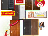 Вхідні Двері від Виробника | Розстрочка 0% - фото 5