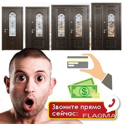 Двустворчатые Входные Металлические Двери/Дверь Металлическую/Стальную