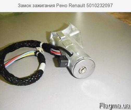 Замок зажигания Renault Premium, Рено Премиум. Новый