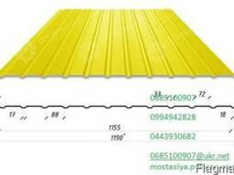 Замовити жовтий профлист RAL 1003 київ