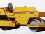 Запасные части катка ДУ-47