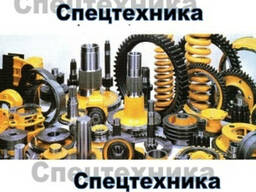 Запасные части на экскаваторы: AТЕК-4321, АТЕК-881, ЕК-14