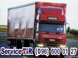 Запчасти Iveco EuroTech