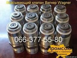 Запчасти комплектующие к агрегатам АВД Вагнер, Wagner, Финиш