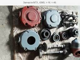 Запчасти МТЗ , ЮМЗ, т-16. т-40. - фото 2