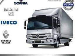 Запчасти на Daf, Man, Renault, Scania, Mercedes, Iveco