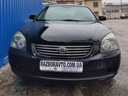 Запчасти на Киа Маджентис в Донецке
