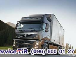 Запчасти Volvo Truck FM