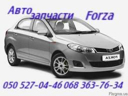 Задний бампер ЗАЗ Форза Форца Forza седан . хэтчбек запчасти