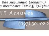 Запчастини на тістоміс; запчастини для тістомісів - фото 4