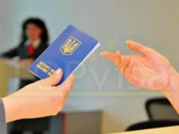Запись на электронную очередь для оформления загранпаспорта