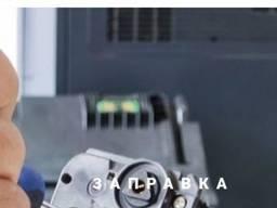 Заправка картриджей Киев Соломенка, Чоколовка, Шулявка, Южная Борщаговка, Отрадный