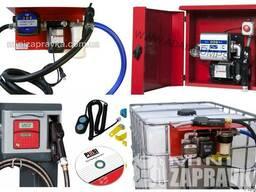 Заправочный модуль для перекачки дизтоплива, бензина, масел