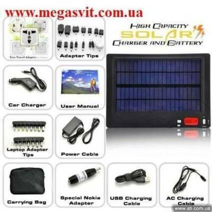 Зарядка на солнечных батареях Powerful Solar Charger 20000 м