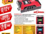 Зарядное устр-во 6-12V/2.0-6.0A/3-150AHR/LCD/Импульсное. .. - photo 2