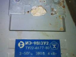 Защитное устройство иэ -9813у2