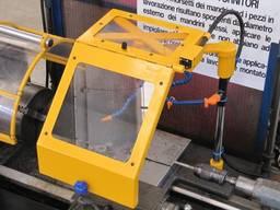 Защитный экран для промышленного оборудования