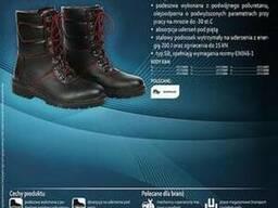 Защитные ботинки Берцы зимние утепленные