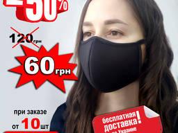 Защитные маски , тканевые, многослойные, многоразовые Black