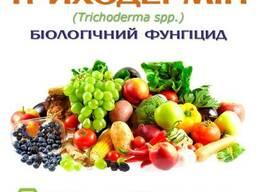 Засіб від хвороб рослин - Viridin (Триходермін) ENZIM Agro