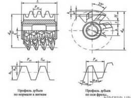 Заточка червячных модульных фрез до 16 модуля