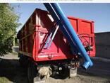 Завантажувач сівалок ЗС30-50 протруйник Протруювач шнековий - фото 1