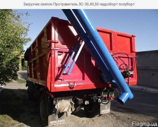 Завантажувач сівалок Протравлювач РозвантажувачЗС30-50 шнек