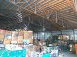 Завод 12.000 м. кв. , 2.3 га. район Заставы - фото 1