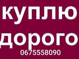 Заводы, Ангары, Фабрики под порезку по Украине